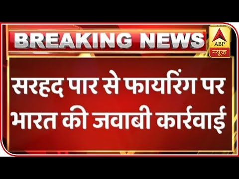3 Pakistani Soldiers Killed In Retaliatory Fire By Indian Army   ABP News