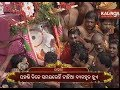 Rath Yatra 2019: Pahandi of Lord Balabhadra underway in Puri | Kalinga TV