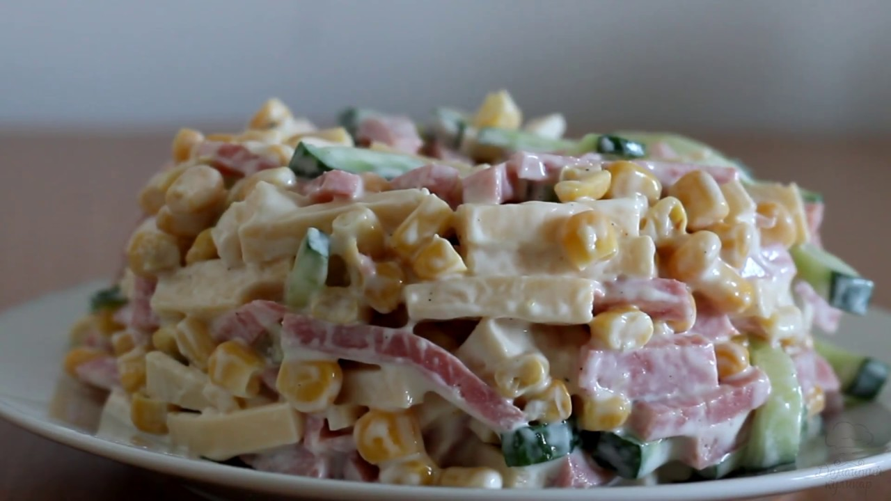 Výsledek vyhledávání obrázků pro poptávku Три быстрых и вкусных салата с кукурузой (Домашний кулинар)