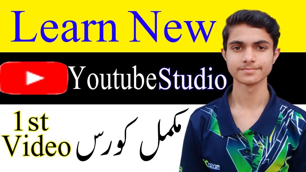 New Youtube Studio Beta Course | By technical Qasim ali