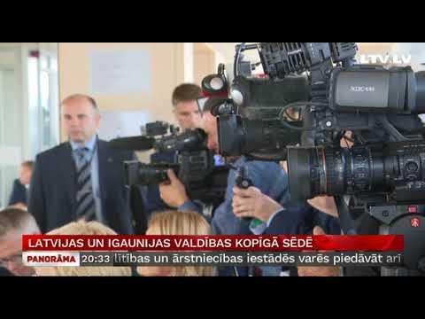Latvijas un Igaunijas valdības kopīgā sēdē