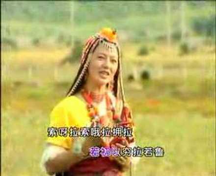 Tibetan Karaoke with Chinese Subtitles