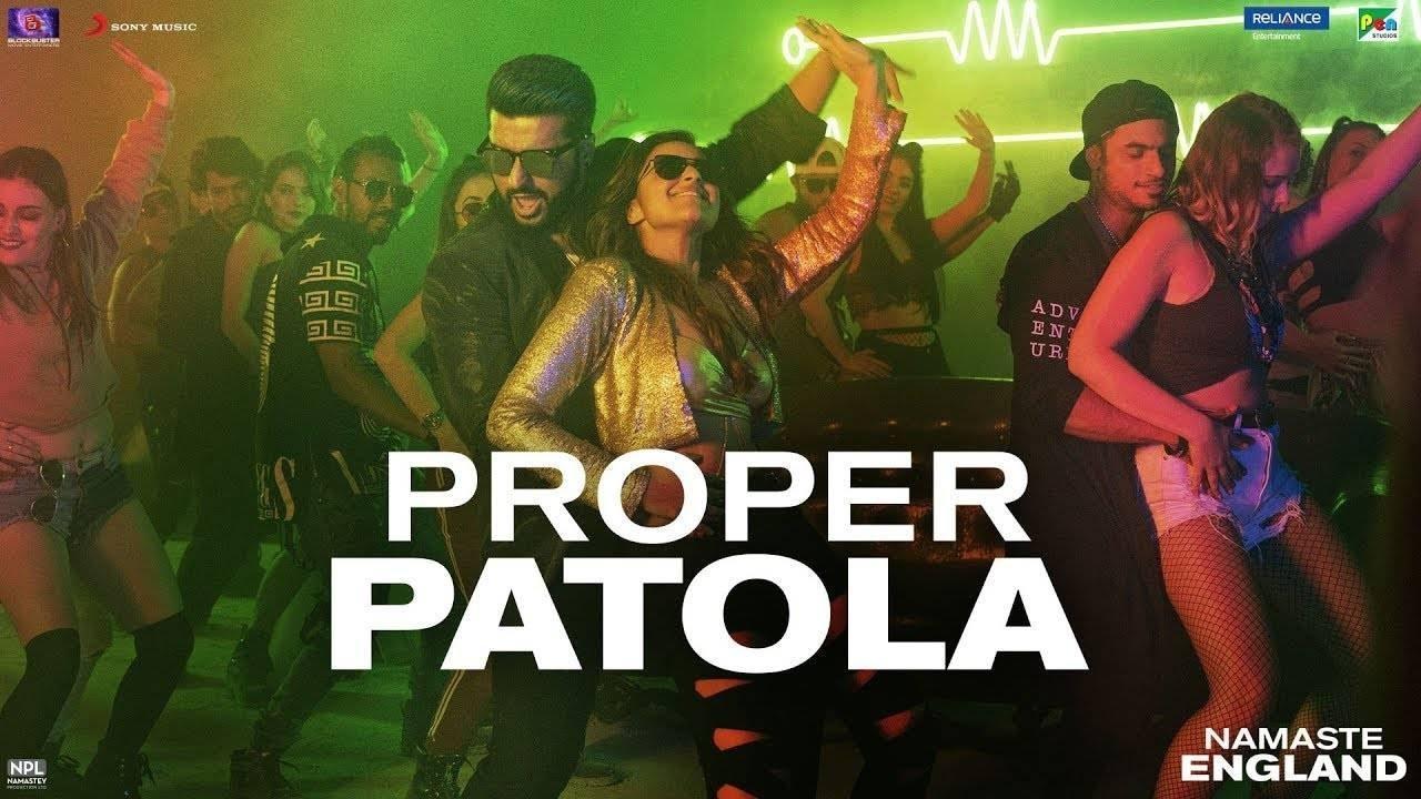PROPER PATOLA ( HARD GMS PUNCH MIX) DJ JAY KUSHWAH GWALIOR