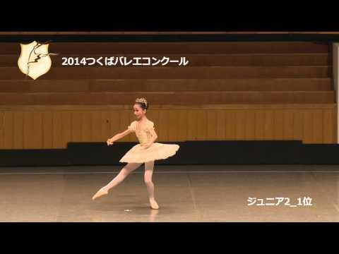 「眠れる森の美女」オーロラ姫 第3幕 バリエーション Aurora Variation  ジュニア2_1位