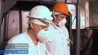 Bu reaktori asosiy bog'lovchi ta'mirlash