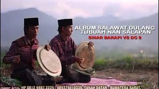 SALAWAT DULANG TUBUAH NAN SALAPAN PART 1 (SINAR BARAPI VS DC 8) MP3