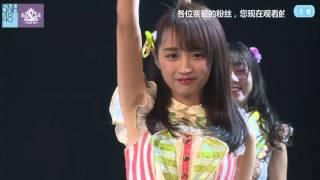 SNH48 Team NII《我的太陽》第48場 千秋樂公演 (2016 01 10)