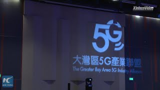 Industry alliance set up to promote 5G development in Greater Bay Area