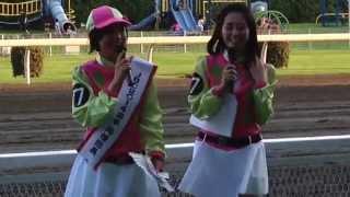 川崎競馬場に突然登場 トレンドブログはこちらhttp://kuharayuki. com/e...