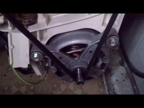 Ремонт стиральной машины Ардо FL 85 S  Не выходит на отжим