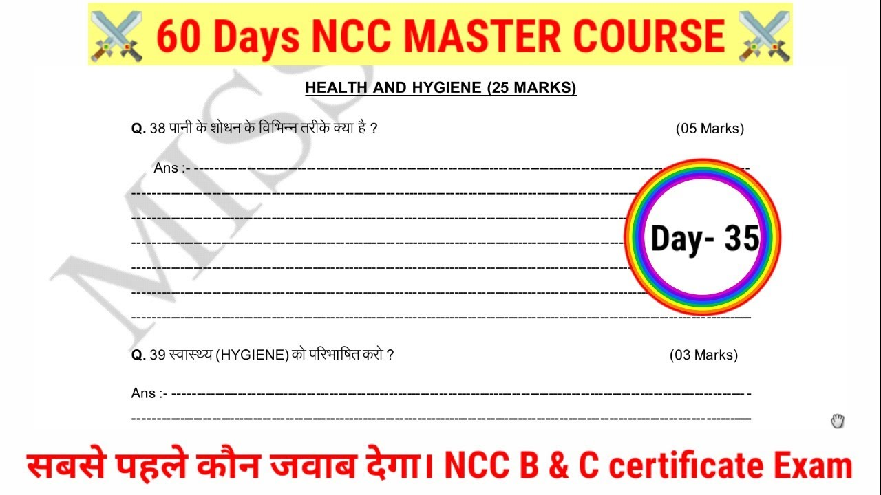 🔴60 Days NCC MASTER COURSE || Day- 35 ||NCC Online Classes | FREE NCC LIVE Classes |By- Nitin Nikode