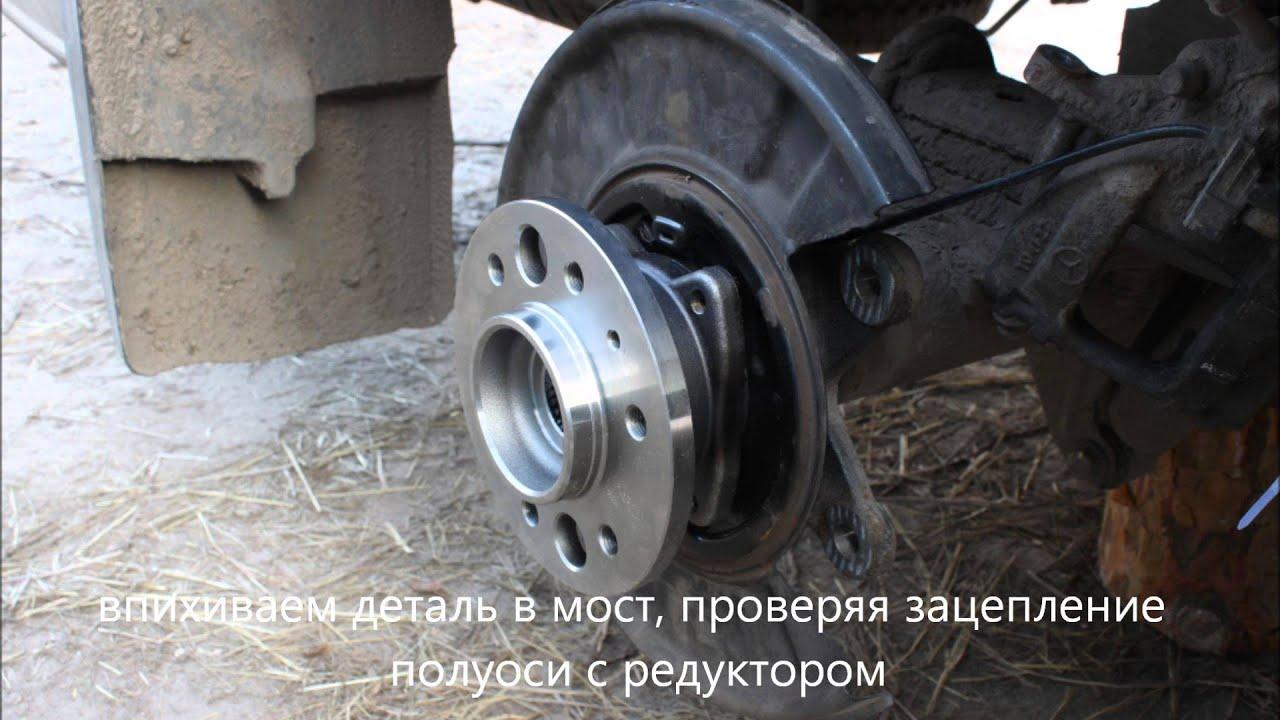 Подвесной подшипник кардана Мерседес Спринтер, Фольксваген Крафтер Москва BG41033