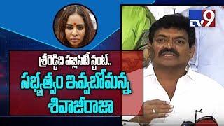 MAA President Sivaji Raja Slams Actress Sri Red...