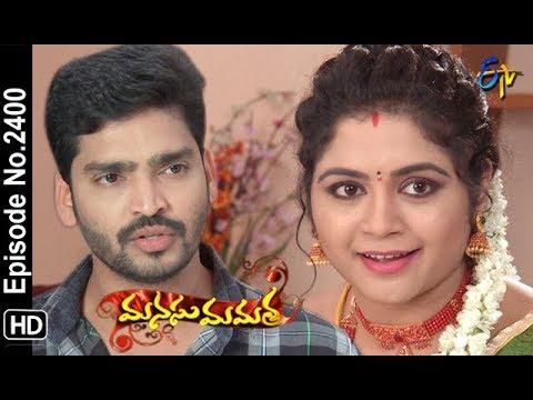Manasu Mamata   29th September 2018   Full Episode No 2400   ETV Telugu