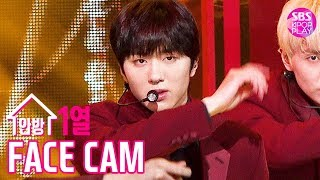 [페이스캠4K] SF9 찬희 'Good Guy' (SF9 CHA NI FaceCam)│@SBS Inkigayo_2020.1.12