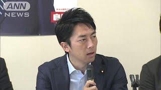 小泉氏が厚労省の負担軽減策 資料作成の簡略化など(19/05/30)