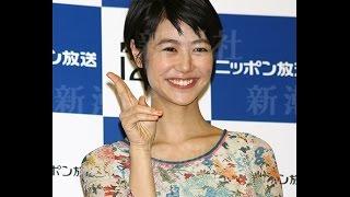 日刊スポーツ」が報じた、夏目三久(32)と有吉弘行(42)の交際妊娠報...