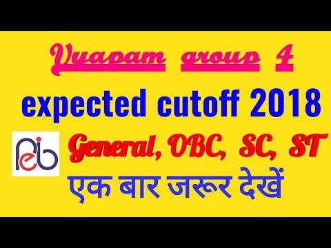 Vyapam group 4 expected cutoff 2018