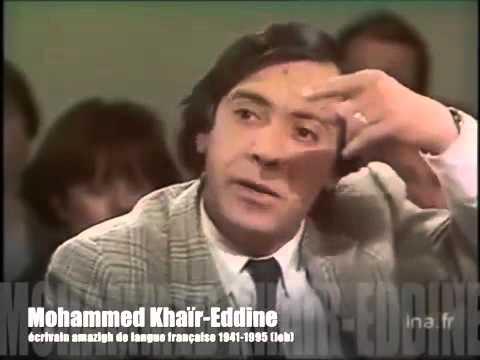 L ecrivain Marocain Mohamed Khair Eddine A apostrophe en 1984