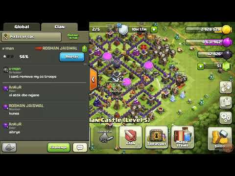 CAN'T Remove CC Troops | Clash Of Clans Bug