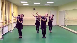 """Урок 3 - флешмоб """"Русь танцевальная 2019"""" - обучающее видео (ВИДЕО ЗЕРКАЛЬНО!!)"""