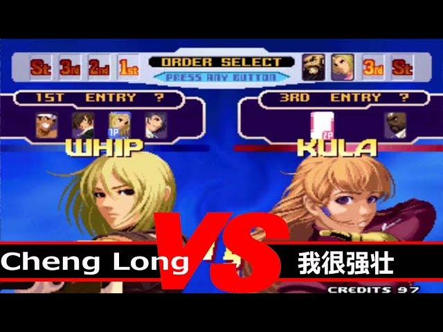 Suparc King of Fighters 2000   ????????????? VS ????