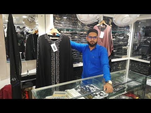 abaya design|abaya design 2019|saudi queen abaya|burkha|latest abaya|online shopping