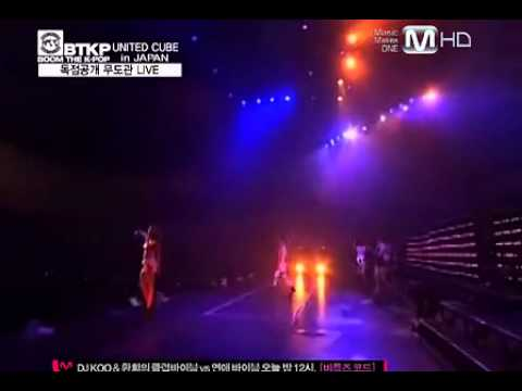 [live]4Minute - Heart to Heart (110915 BTKP United CUBE In Japan)