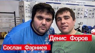 Показывает Денис Форов.  Тренер сборной России по греко-римской борьбе.