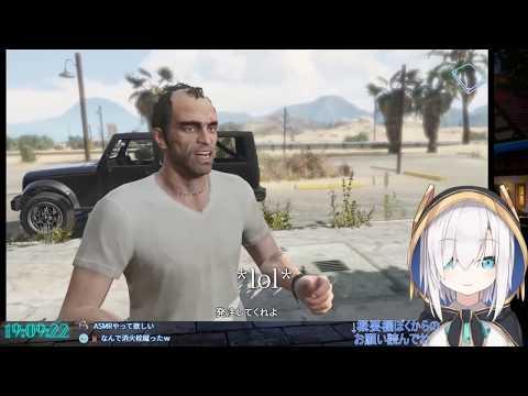 Ars Almal GTA V Highlights #6 [ENG SUB]