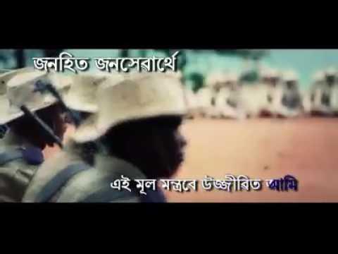Assam police Task force