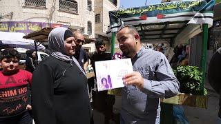 اربح مع المركز الطبي التركي للتجميل وزراعة الشعر Zain Beauty Clinic 29 رمضان