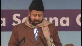 Ahmadiyya : Khilafat Ki Barkath Jalsa Qadian 2009 Day 1 Afternoon Part 2/5
