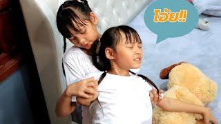 เมื่อน้องอุ๋มอิ๋มแข่งทำความสะอาดตุ๊กตาในห้องนอนใครชนะได้นมโฟร์โมสต์ช็อกโกแลตและโฟร์โมสต์สตรอเบอร์รี