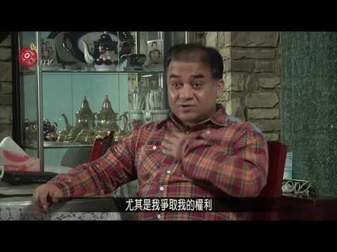 Uyghur hero Ilham Tohti