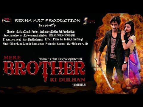 Mere Brother Ki Dulhan Official Teaser