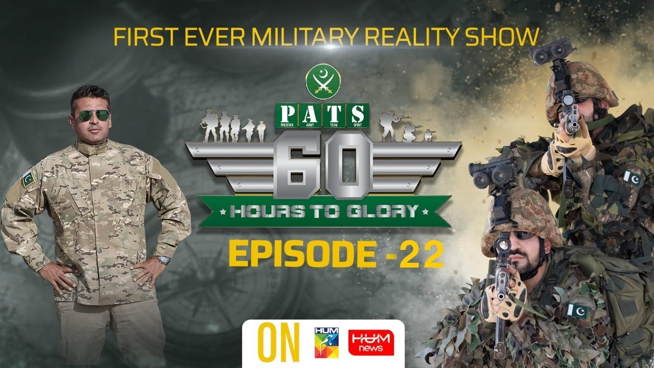 60 Hours to Glory; A Military Reality Show | Episode 22 | 28 August 2021
