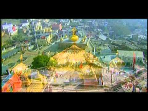 Mera Pranam [Full Song] Datiye Kar Chaawan