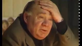 Артист Евгений Леонов о смысле жизни, Любви, Боге