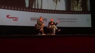 «Изгнание» Андрея Звягинцева, Q&A. Каро 11 Октябрь, 14 июня 2018 года