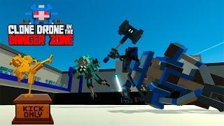 Битва роботов ! Одна пятка против ВСЕХ ! Clone Drone in the Danger Zone