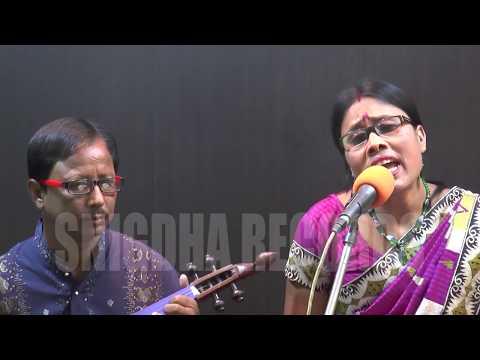 Bhawaiya Song   –  Baissar Megh Re….    Shilpi  –   Baby Roy Barman