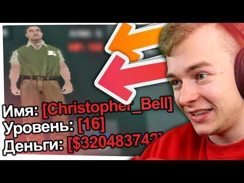 КУПИЛ ДОНАТЕРСКИЙ-АККАУНТ GTA