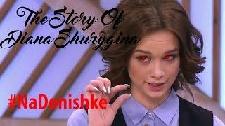 The TRUE story of DIANA SHURYGINA! The FAKE RAPE story for VIEWS & RATINGS