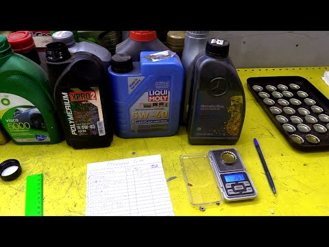 Какое моторное масло лучше залить!? Новый тест!!