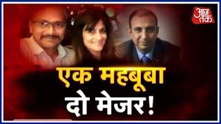 प्रेम की सनक में Major Nikhil Handa ने की Shailja Dwivedi की हत्या, शादी का बना रहा था दबाव