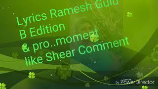 Sirman Surdas ..New song.