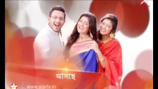 Star Jalsha Parivaar Awards 2014 music video