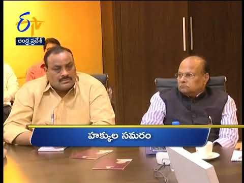 Andhra Pradesh | 7th April 2018 | Ghantaravam | 4 PM | News Headlines