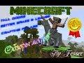 Minecraft: Обзор модов (Tall Doors, Better Grass & Leaves, Crafting Pillars)